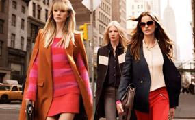 тенденции моды осень-зима 2011-2012