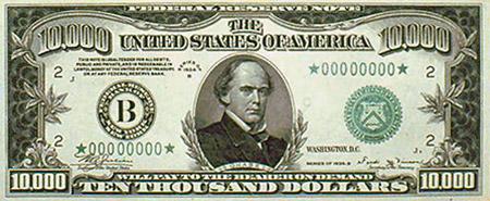 десять тысяч долларов США