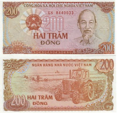 Вьетнамская купюра в 200 донгов