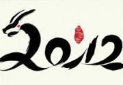 символ нового года дракон